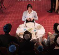 Jewish Blind Date